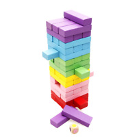 Lewo Wooden Stacking Board Games Building Blocks for Kids - 48 Pieces
