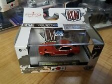 M2 MACHINES JAPAN NISSAN 1970 Fairlady Z Z432 Red HOBBY LIMITED exclusive JPN01