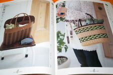 JAPANESE STYLE BASKET and BASKET ZAKKA Book from Japan Craft Bag #1063