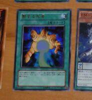 TCG YU-GI-OH JAPANESE Ultra Rare CARD Silent Doom LE5-009 JAPAN NM