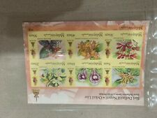 MALAYSIA 2018 Selangor wild orchids state definitive series MS Mint MNH