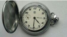 Молния часы продать 3602 механические карманные часов щелковская скупка