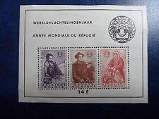 Stamps, Belgium, Sc#662a, Mnh