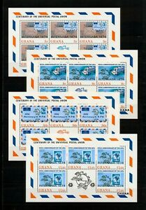 ✔️ (YYBG 248) Ghana 1974 MNH Mi 556 - 559 Sc 521 - 524 UPU Overprint INTERNABA