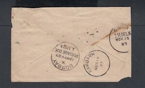 INDIA 1887 1/2a GREEN POSTAGE DUE PS COVER BOMBAY TO RAMGARTH POSTAGE DUE