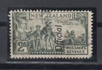 F3214/ NEW ZEALAND – OFFICIAL VARIETY – SG # O132ca USED – CV 110 $
