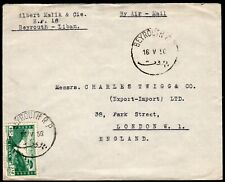 Lebanon 1950 Airmail Cover to England