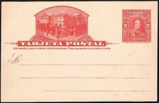 974 CHILE 1910 PS STATIONERY POSTAL CARD TS 57 UNUSED