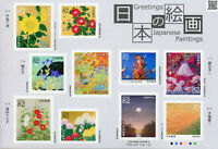 Japan 2017 MNH Greetings Japanese Paintings Flowers Mountains 10v M/S Art Stamps