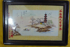 Chinese Sea Shell Art Framed Lake Pagoda Mountain Picture Mid Century