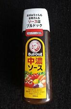New BULLDOG Chunou sauce JAPANESE famous sauce with FREE SHIPPING