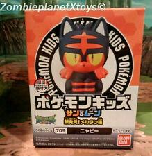 LITTEN  POKEMON Kids Sun Moon Finger Puppet Figure BANDAI Toy NINTENDO