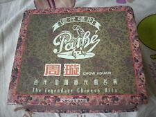 a941981 周璇 Chow Hsuan EMI Pathe Best CD Volume 1 - 5  CD Box Set