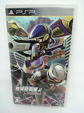 Sony PSP Playstation Portable - EARTH DEFENSE FORCES 2 D3 PUBLISHER Japan Ver