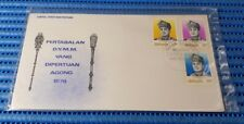 1976 Malaysia First Day Cover Installation of Yang Di-Pertuan Agong Stamp Issue