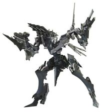 Armored Core: Omer Type-Lahire Stasis Fine Scale Model Kit