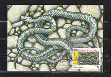 cma/ carte maximum   Bulgarie   serpents  10s      1989