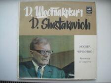 """Shostakovich: """"Moscú, cheremushki"""" Doble Lp (opereta fragmentos) Raro"""
