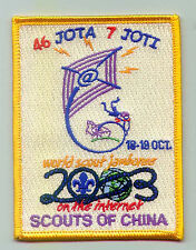 2003 SCOUTS OF CHINA (TAIWAN) Jamboree On the Air & Internet JOTA Scout Patch Y