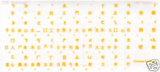 Chinese Transparent Keyboard Stickers - Yellow Letters