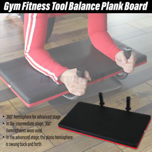 Gym Fitness Balance Board Plank Sport Strength Training Workout Exerciser Tool