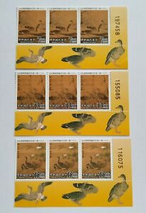 """1996 Taiwan Asia Stamp Expo """"Ancient Chinese Paintings - Birds"""" 中国古画飞雁禽鸟亚洲邮展(9v)"""