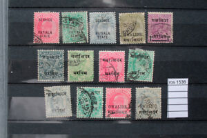 IDIA OLD STATE USED LOT  (ROS1536