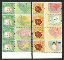 HONG KONG CHINA 2019 LUNAR YEAR OF PIG 2 BLK COMP. SET OF 8 STAMPS WITH LABEL
