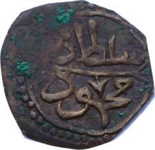 O2758 RARE !! Algérie 1/6 Budju Tugrali Nes Flik Mahmud II 1247 1832 ->MakeO