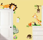 Jungle Wild Animals Wall Art Decals Kids Bedroom  Baby Nursery Stickers  Decor