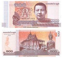 Cambodia 100 Riels 2014 (2015) P-65 Banknotes UNC