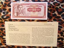 Great Historic Banknotes YUGOSLAVIA 100 DINARA 1963 P 73 UNC Low # AB009XXX