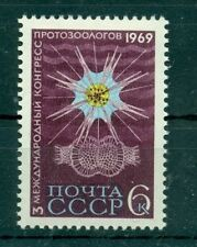 Russie - USSR 1969 - Michel n. 3631 - 3e Congrés d'étude des protozoaires **