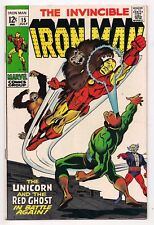 Silver Age IRON MAN #15 1969 VF UNICORN & RED GHOST - LAST 12 CENT ISSUE