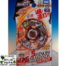 TAKARA TOMY ZERO G BEYBLADE BBG-02 SHINOBI SARAMANDA SW145SD New!!