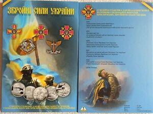 ✔ Album for coins of Ukraine 10 hryvnia 2018-2020-2022 Armed Forces of Ukraine