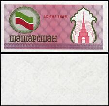 TATARSTAN 100 RUBLES (P5b) N. D. (1991-92) UNC
