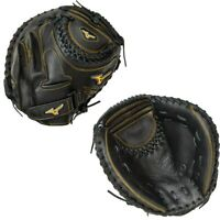 Mizuno MVP Prime Fastpitch Catchers Glove *FULL RIGHT*