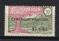FRANCE CAMEROON Yv 232 MH - Certificate - V/Fine
