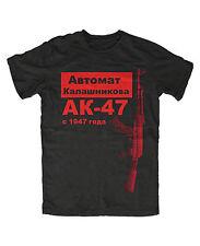 AK-47 Kalaschnikow-T-Shirt Russland Россия cccp moskau udssr reich putin