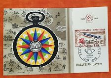 FRANCE Yvert N°1422 Philatec 1964. Rallye Philatec LONGWY 11-14 juin 1964