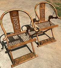 Antique Chinese Huanghuali Hardwood & Brass Folding Matching Chairs (One Pair)