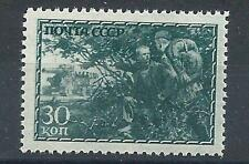 Russia 1943 Sc# 892 WWII Scouts Pioneers Tank  MNH