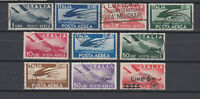 ITALY 1945 Democratica Air Mail Used  (Sa.A126/A135)