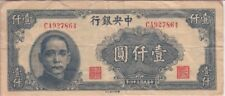CHINA BANKNOTE P289-7864 1000 1.000 YUAN (1945)  FINE VERY FINE TEAR AT TOP LEFT