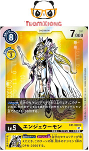 Digimon Card Classic Collection EX1-030 Super Rare Angewomon Japanese