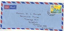 SS33 1982 Arabian Gulf OMAN Airmail Devon {samwells-covers}
