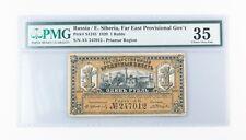 1920 Russia / E. Siberia, Far East Provisional Gov't 1 Ruble Graded by PMG VF-35