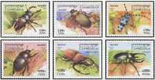 Timbres Insectes Cambodge 1565/70 ** année 1998 lot 24623