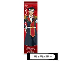SEGA Detective Conan Muffler Towel D Red 100cm Shuichi Akai anime japan Limited